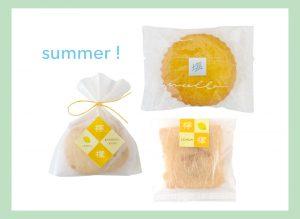 季節の焼き菓子 夏